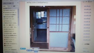 20170125_174606.jpg