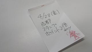 20170408_120758.jpg