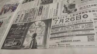 20170522_194224.jpg