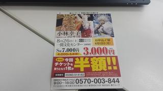 20170607_160603.jpg