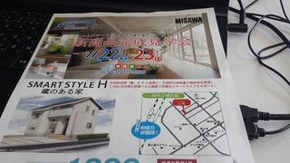 20170715_091644.jpg