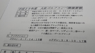 20171030_085514.jpg