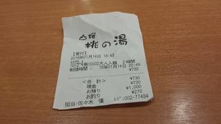 20180114_202132 (003).jpg