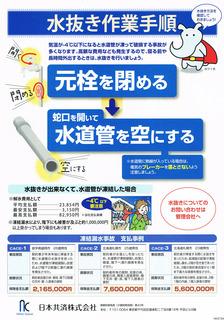 CCF20171211_00000.jpg