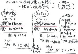 CCF20180719_00000.jpg