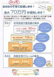 CCF20181101_00000.jpg