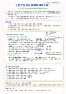 CCF20181101_00001.jpg