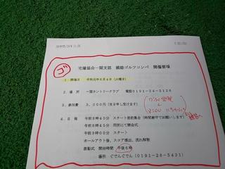 DSC_0072.JPG