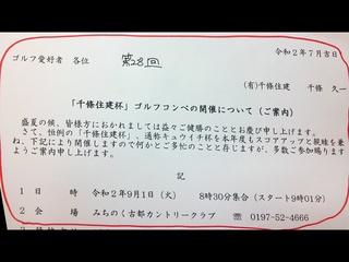 DSC_1582.JPG