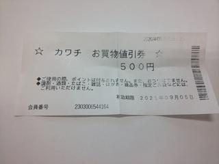 DSC_1678.JPG