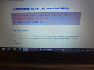 DSC_1815.JPG